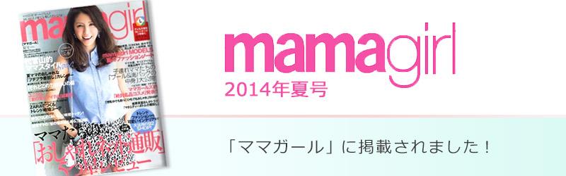 link-mamag-