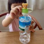 【特集|100均プチプラ育児便利グッズ ボトルキャップ】冬の脱水対策、夏の熱中症対策にも!