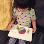 【おすすめ絵本:vo.2】0歳から楽しめるレオ・レオニの絵本