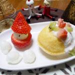 【離乳食を楽しもう!】0歳・1歳の赤ちゃんと一緒にクリスマスケーキ&デザート mamae(ママエ)