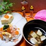 【離乳食を楽しもう!】赤ちゃんと一緒に!ひなまつり離乳食レシピ3品|mamae(ママエ)