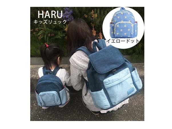 HARU親子遠足10