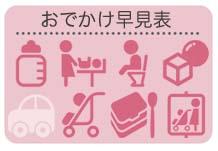 京都鉄道博物館アイコンのコピー