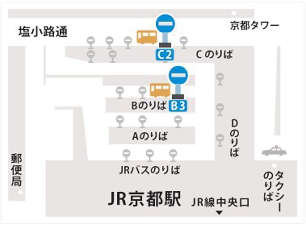 京都鉄道博物館12