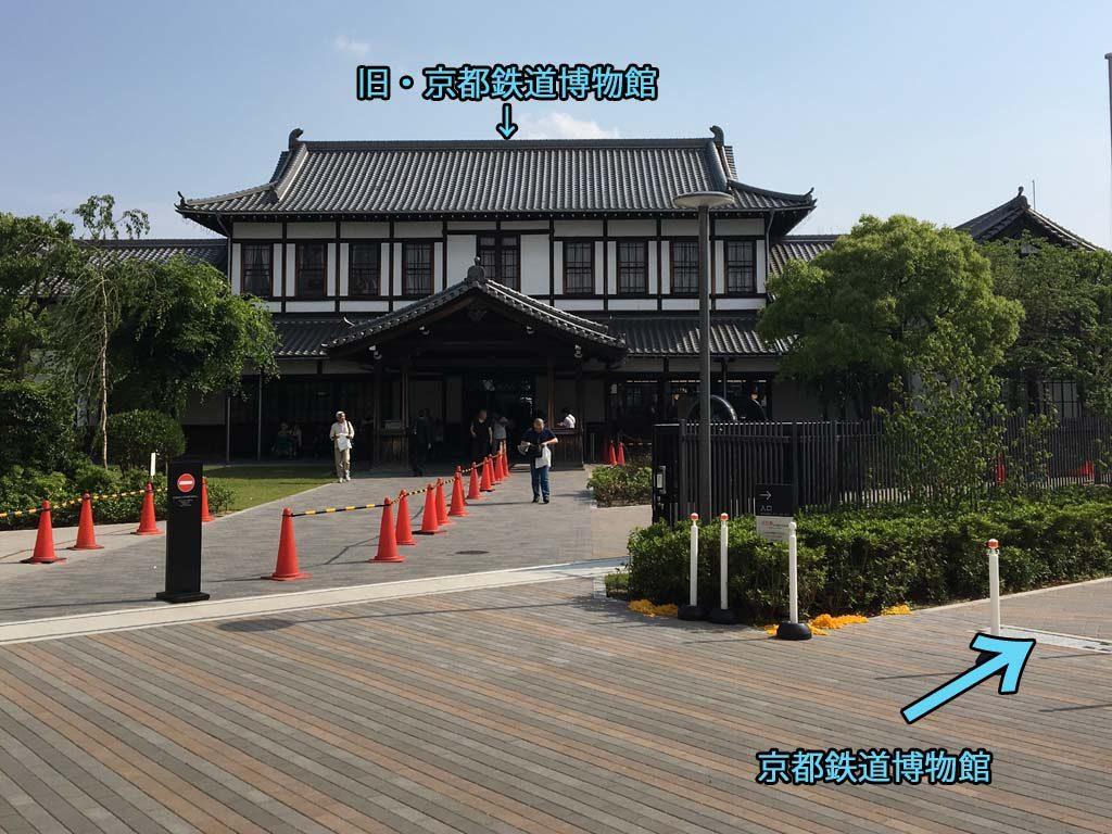 京都鉄道博物館14のコピー