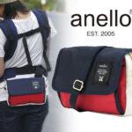 【特集|見た目以上の収納力と汎用性】人気No.1ブランドanello アネロのポリキャンバス ミニショルダーバッグ