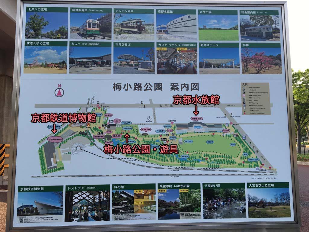 京都鉄道博物館6のコピー