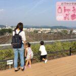 【京都鉄道博物館|おでかけレポート】子連れでおでかけ!2016/4/29グランドオープン-第2話:フロア編