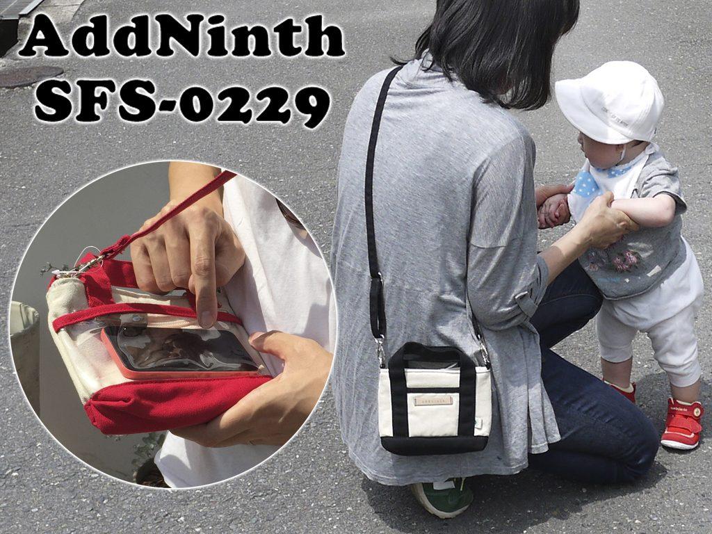 AddNinth_01-5
