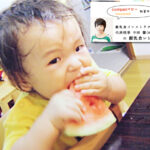 【離乳食を楽しもう!】赤ちゃんのおやつは何がいい?果汁100%ジュースは飲んでいい?