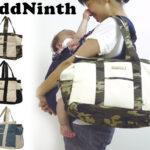 【特集|大容量・整理整頓・パパママ兼用OK!】AddNinth アドナインス キャンバス 2WAYトートバッグ