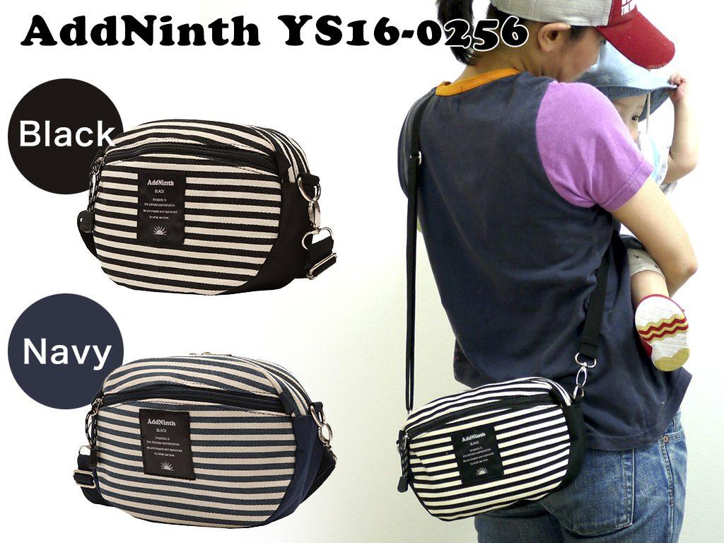 addninth_ys160256_01