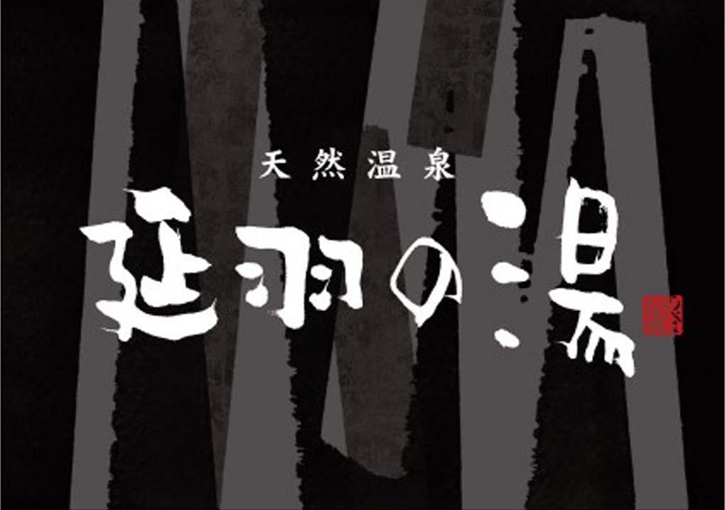 ネスタリゾート神戸1