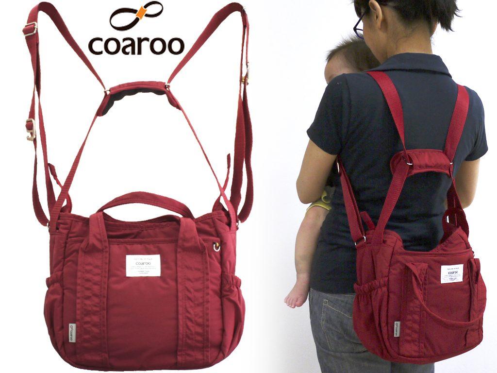 coaroo_5wayS_02-3
