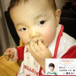 【離乳食を楽しもう!】外出時やお出かけ時に持っていける♪|1歳からのおやつ特集|mamae(ママエ)