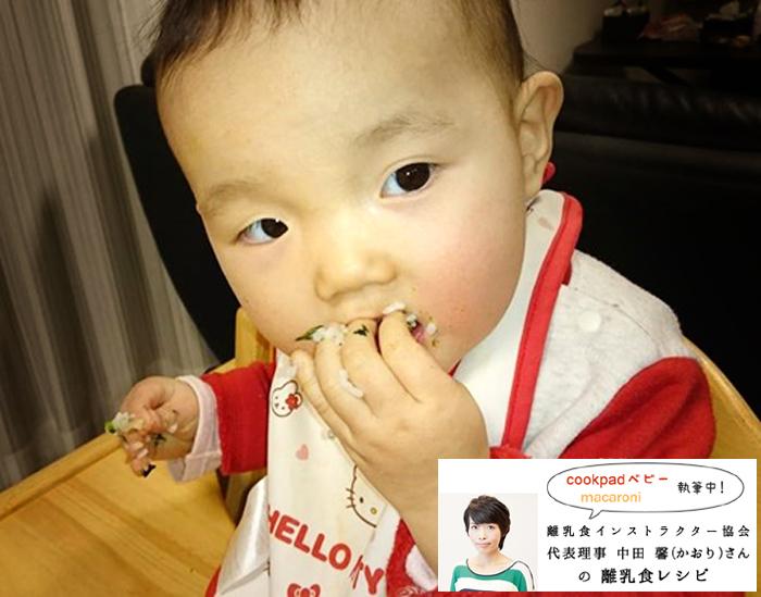 「【離乳食を楽しもう!】外出時やお出かけ時に持っていける♪|1歳からのおやつ特集|mamae(ママエ)」のアイキャッチ画像