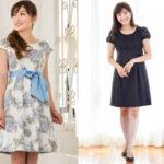 【授乳服フォーマルレンタル】結婚式の授乳服買う?レンタル?徹底比較してわかったこと。