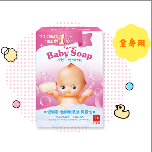 babysoap_001