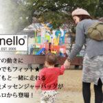 【特集|子どもと全力で遊べる!アクティブ派ママにおすすめのアネロ軽量ショルダーバッグ】anello ロゴプリント メッセンジャーショルダー