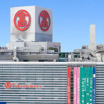 【お知らせ】横浜タカシマヤ 最新!ディーコレ取り扱い商品一覧|mamae(ママエ)