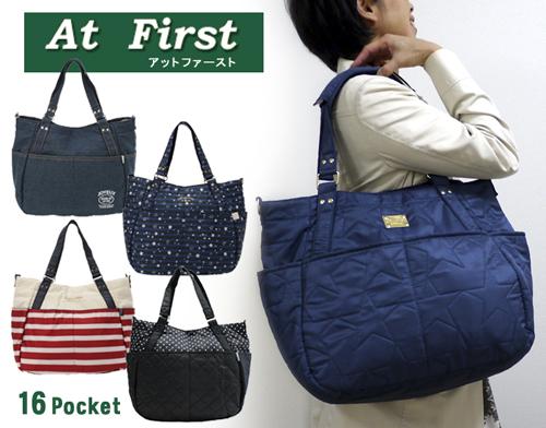 「【特集|At First アットファーストの16ポケット マザーズバッグ】プチプラ、かわいい、機能&付属品充実の3拍子!|mamae(ママエ)」のアイキャッチ画像