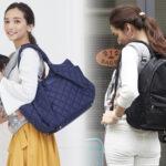 【セレクト】抱っこ紐でお出かけ♪|おすすめママバッグ6選|マザーズバッグ専門店の人気マザーズバッグとリュック