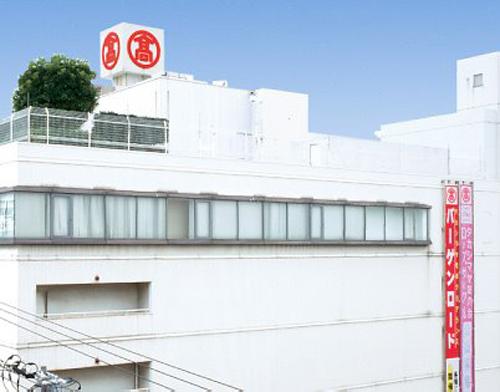 「【お知らせ】米子タカシマヤ 最新!ディーコレ取り扱い商品一覧 mamae(ママエ)」のアイキャッチ画像