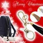 【2017 クリスマスノベルティ】タカシマヤ限定!ディーコレオリジナルマザーズバッグ・リュックのご購入でタッセル付きグローブホルダープレゼント