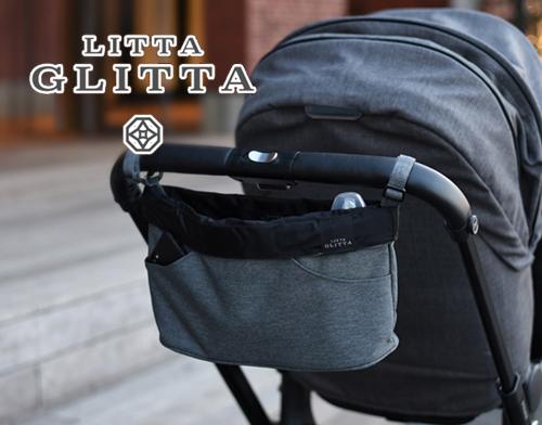「【特集|おしゃれなママはもう使ってる!ベビーカー用バッグが便利】リッタグリッタの多機能3WAYストローラーオーガナイザー」のアイキャッチ画像