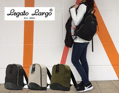 「【特集|レガートラルゴのママにおすすめコンパクトリュック】折りたためるから旅行にも便利!」のアイキャッチ画像