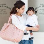 【お知らせ】京都タカシマヤにて限定色&新作先行販売!ディーコレオリジナルマザーズバッグ「D'colle」