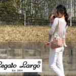 【特集|お財布ミニショルダーバッグはママの必須アイテム】レガートラルゴの財布機能付きショルダーバッグがおすすめ