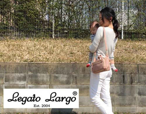 「【特集|お財布ミニショルダーバッグはママの必須アイテム】レガートラルゴの財布機能付きショルダーバッグがおすすめ」のアイキャッチ画像