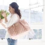 【特集|陣痛でも慌てない出産入院】出産準備に役立つバッグの大きさと分け方