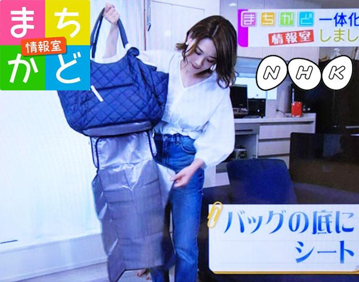 「【TV放送情報】NHKの情報番組でディーコレのマザーズバッグが紹介 mamae(ママエ)」のアイキャッチ画像