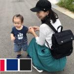 【モズ】小柄ママにおすすめ!すっきりスタイルのママリュック|mamae(ママエ)