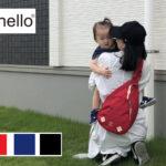 【アネロ】ボディバッグがトレンド!子育て中ママ・パパにおすすめ|mamae(ママエ)