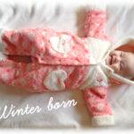 冬生まれ出産準備|先輩ママレポ|12・1・2月に役立つベビー用品、必要最低限リスト|mamae(ママエ)