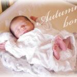 秋生まれ出産準備|9月・10月・11月|実体験!秋に役立つベビー用品とは?