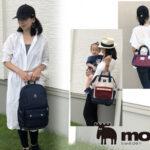 【モズ】ママに人気のおしゃれな北欧ブランド!おすすめリュック、バッグまとめ|mamae(ママエ)