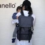 【アネロ】人気の超大容量マザーズリュック ママに使いやすい撥水素材&多機能9ポケット mamae(ママエ)