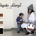 【レガートラルゴ】子育てママはバッグ2個持ちが便利!おしゃれで収納力のある【2WAYショルダー・ボストンバック】|mamae(ママエ)