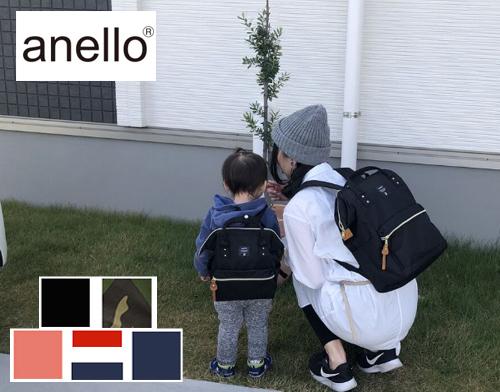 「【アネロ】人気ブランドキッズリュックがリニューアル!ママ・パパとお揃い子供用リュック mamae(ママエ)」のアイキャッチ画像