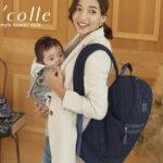 【ディーコレ】新米ママのためのリュック Primo(プリモ)|mamae(ママエ)