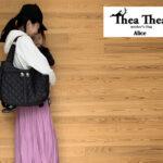 【ティアティア】簡単3WAYチェンジ!長く使えるマザーズバッグはコレ!|mamae(ママエ)
