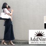 【アドナインス(AddNinth)】ママバッグはプチプラが使いやすい!大容量でおしゃれなバッグはコレ!|mamae(ママエ)