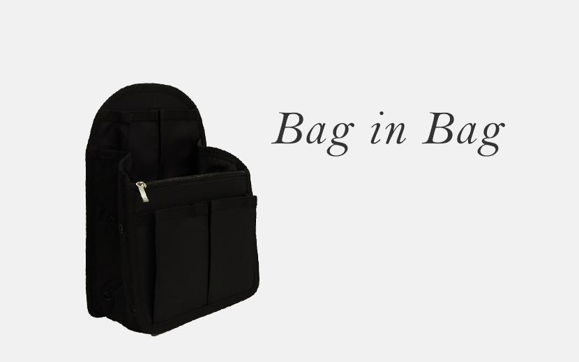 「【商品レポート】バッグインバッグを使いこなす!これひとつで悩み解決!」のアイキャッチ画像
