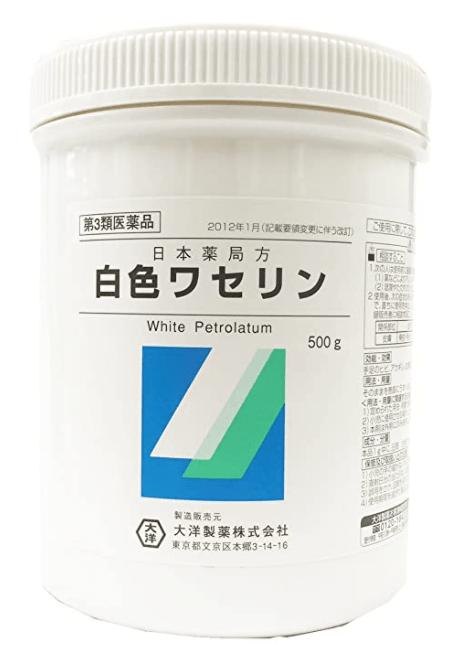 白色ワセリン